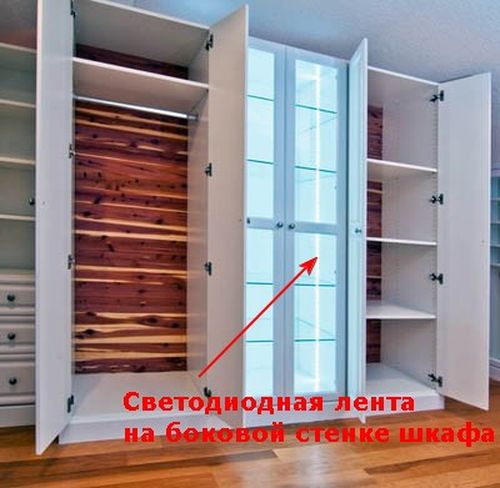 podsvetka_shkafa_kupe_05