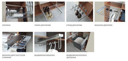 furnitura_dlya_shkafov_kupe_04