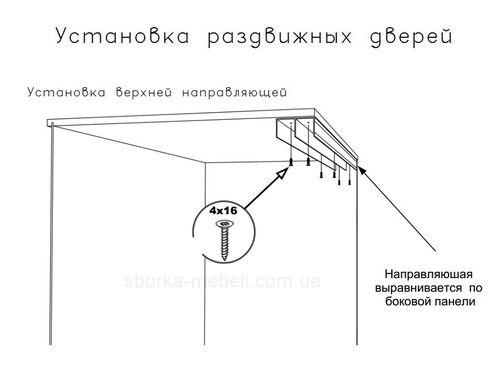 dveri_v_shkaf_kupe_01